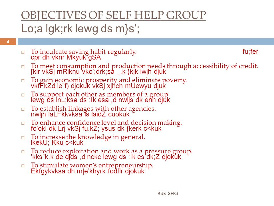 OBJECTIVES OF SELF HELP GROUP Lo;a lgk;rk lewg ds m}s'; RSB-SHG 4  To inculcate saving habit regularly.