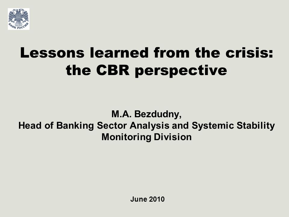 12 Framework of Dealing with Weak Banks Insolvency prevention measures - a new law adopted, providing the right of the Deposit Insurance Agency (DIA) to implement, upon the proposal of the Bank of Russia, measures to prevent bank insolvency; - a major precondition of these measures is the transfer of ownership to new investors and/or DIA - as of 01.05.10 18 banks undergoing insolvency prevention measures (their share in the bank assets was 2.5%) Transfer (P&A transaction) of a problem bank's assets and liabilities (fully or in part) to an investor (investors) Delicensing (70 banks were delicensed from 1.09.08 to 01.05.10 their share in the banking system assets was 0,6%) While dealing with a weak bank, the systemic significance of the bank, including its regional significance, is taken into account.