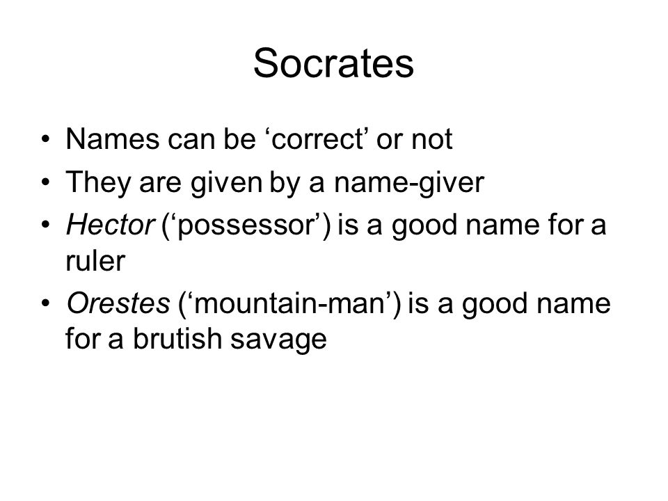 Etymology of theos 'god' Socrates: It seems to me that the first inhabitants of Greece believed only in those gods in which many foreigners still believe today – the sun, the moon, earth, stars and sky.