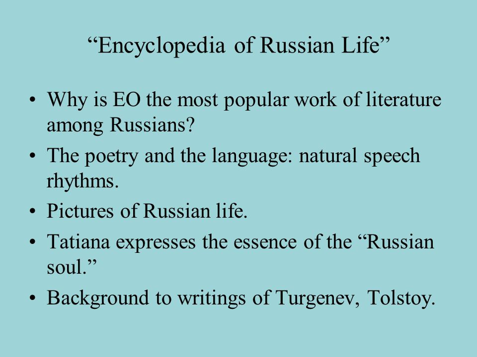 """Encyclopedia of Russian Life"" Why is EO the most popular work of literature among Russians? The poetry and the language: natural speech rhythms. Pict"