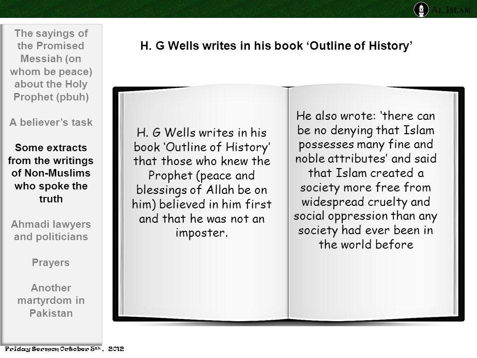 H. G Wells writes in his book 'Outline of History' that those who knew the Prophet (peace and blessings of Allah be on him) believed in him first and