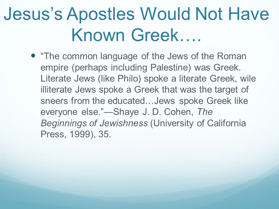 Jesus's Apostles Would Not Have Known Greek….The Jews in the first century C.E.