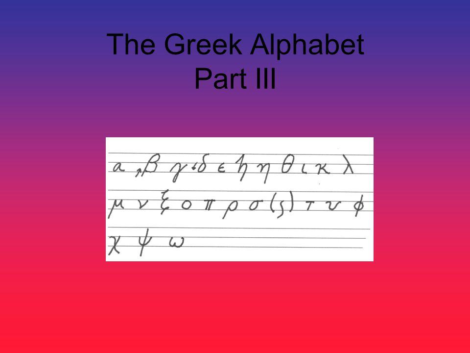 The Greek Alphabet Part III