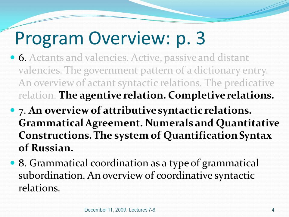 Program Overview: p.4 9. Auxiliary syntactic relations.