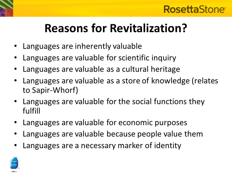 Reasons for Revitalization.