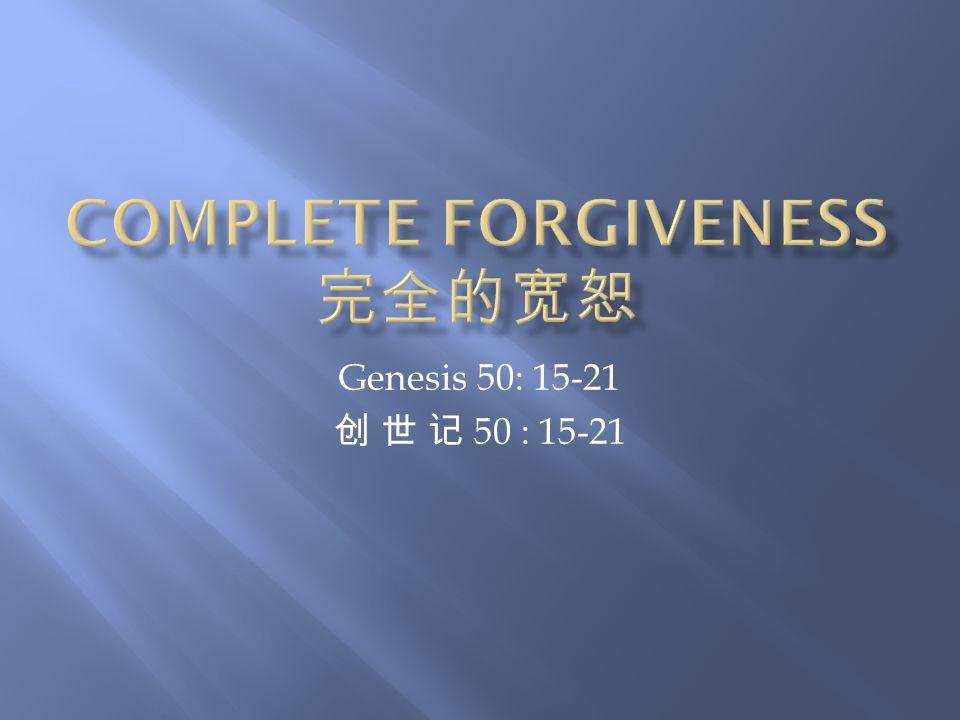 Genesis 50: 15-21 创 世 记 50 : 15-21