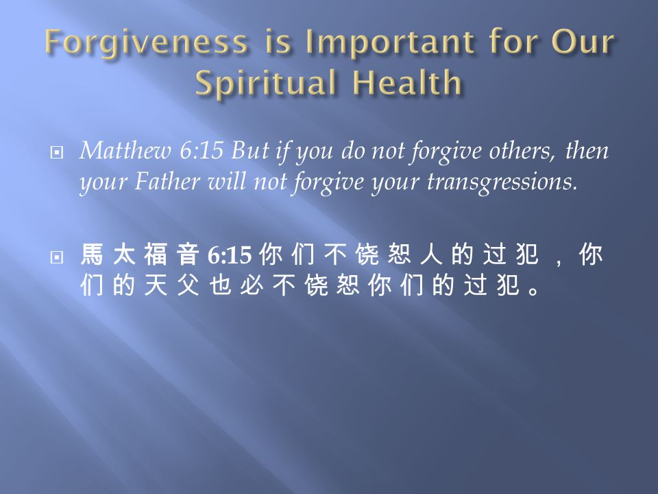 Unforgiveness is like taking poison and hoping that the other person dies. Joyce Meyer