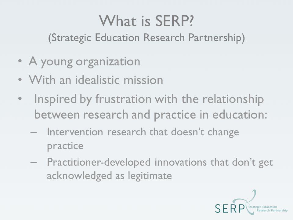 What is SERP.
