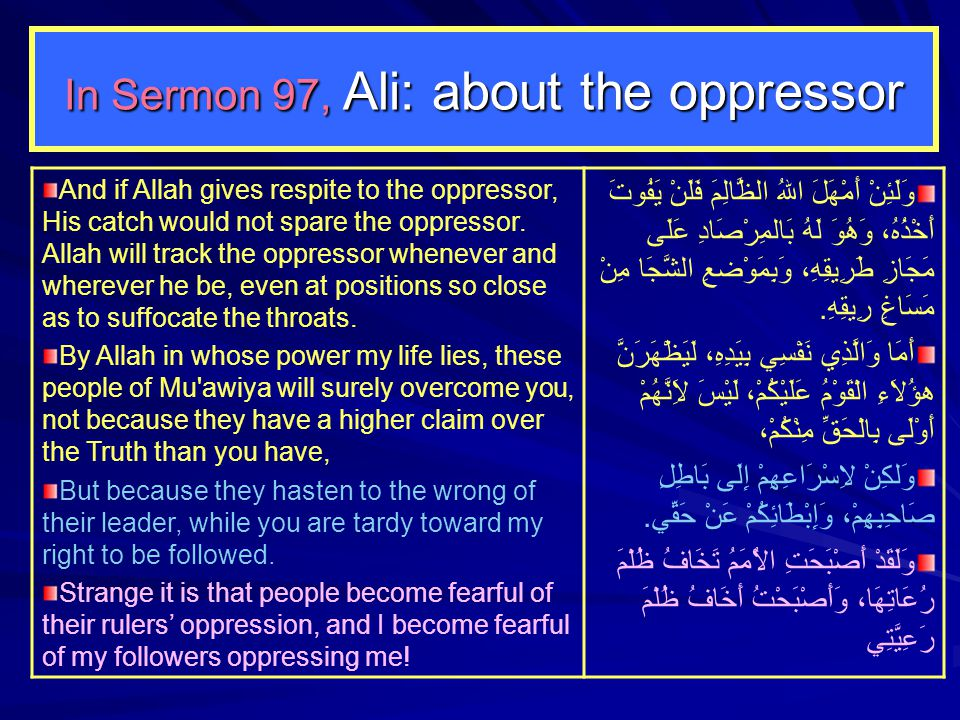 In Sermon 97, Ali: about the oppressor And if Allah gives respite to the oppressor, His catch would not spare the oppressor. Allah will track the oppr