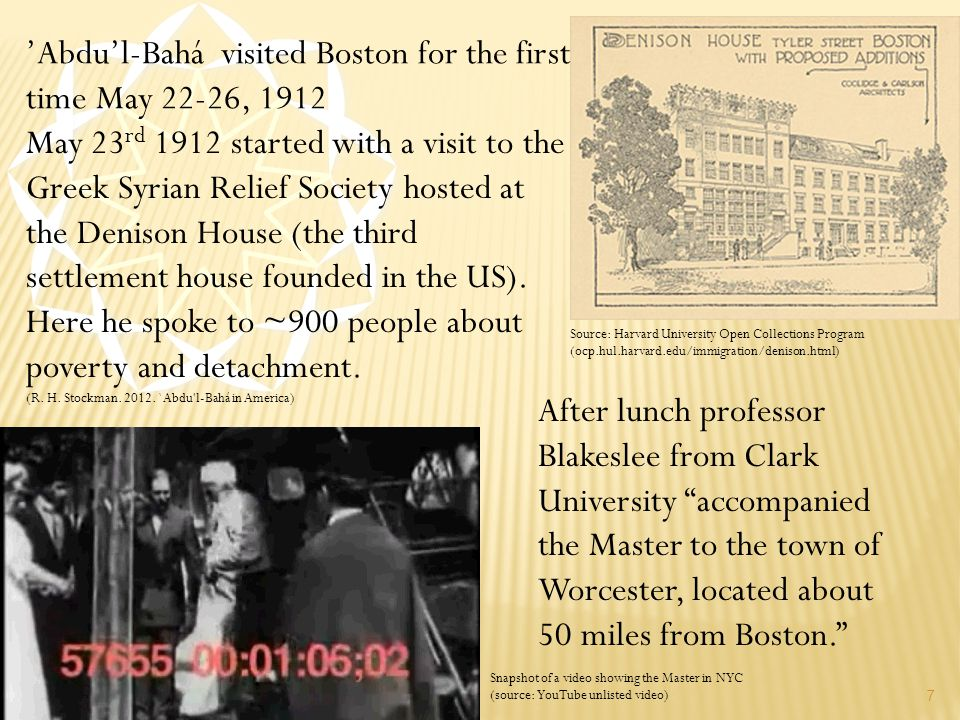 May 23 rd 1912 started with a visit to the Greek Syrian Relief Society hosted at the Denison House (the third settlement house founded in the US). Her