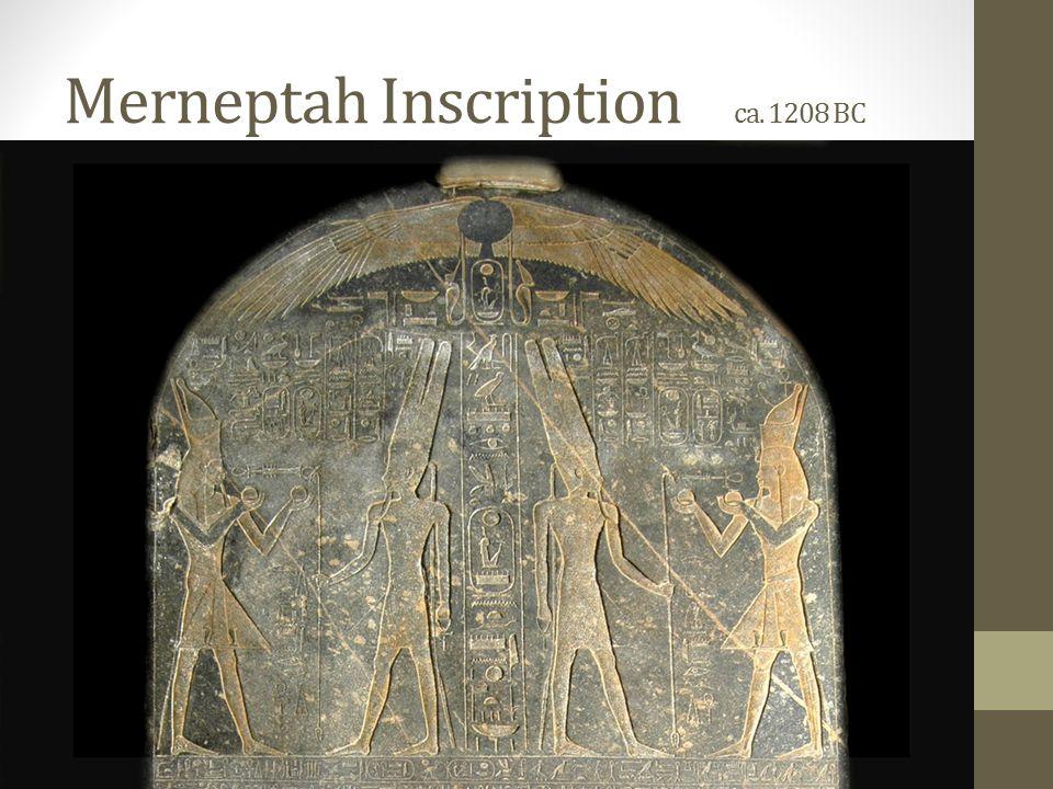 Merneptah Inscription ca. 1208 BC