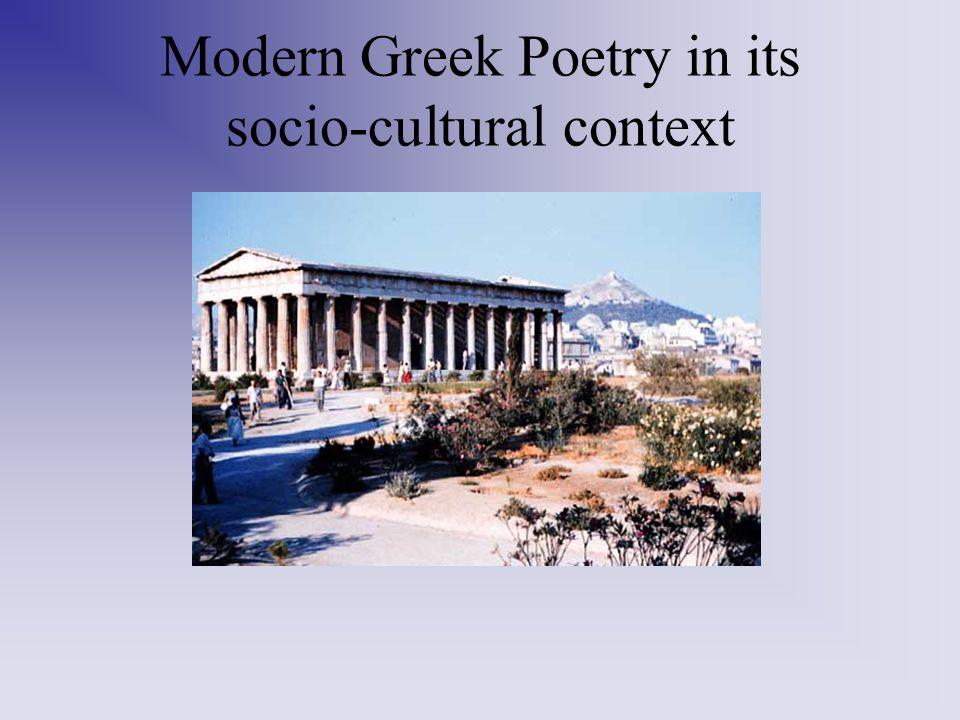 Nikos Kazantzakis The most prominent Greek novelist, theater writer and intellectual in the 20th century.