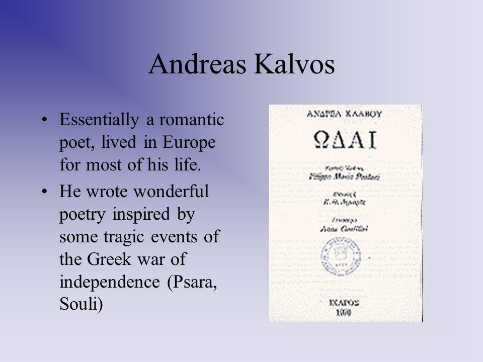 Alexandros Rizos-Rangavis A diplomat (Ambassador in Washington DC) who incorporates the classicism of late 19th century.