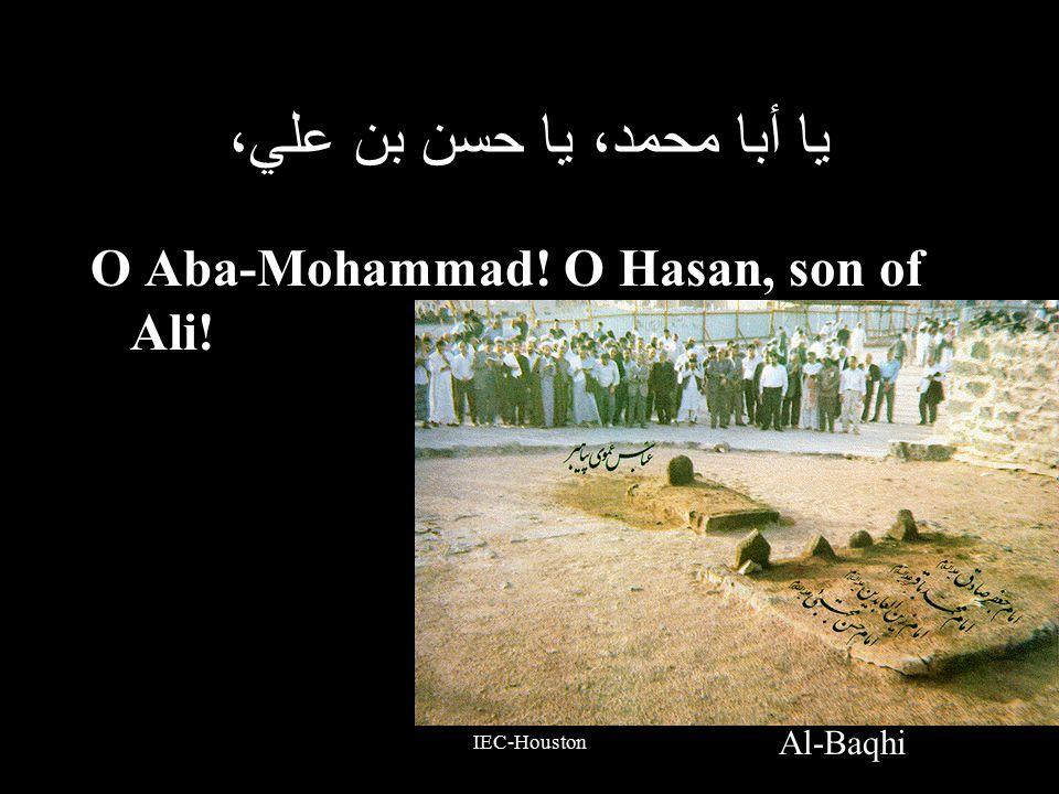 IEC-Houston يا أبا محمد، يا حسن بن علي، O Aba-Mohammad! O Hasan, son of Ali! Al-Baqhi