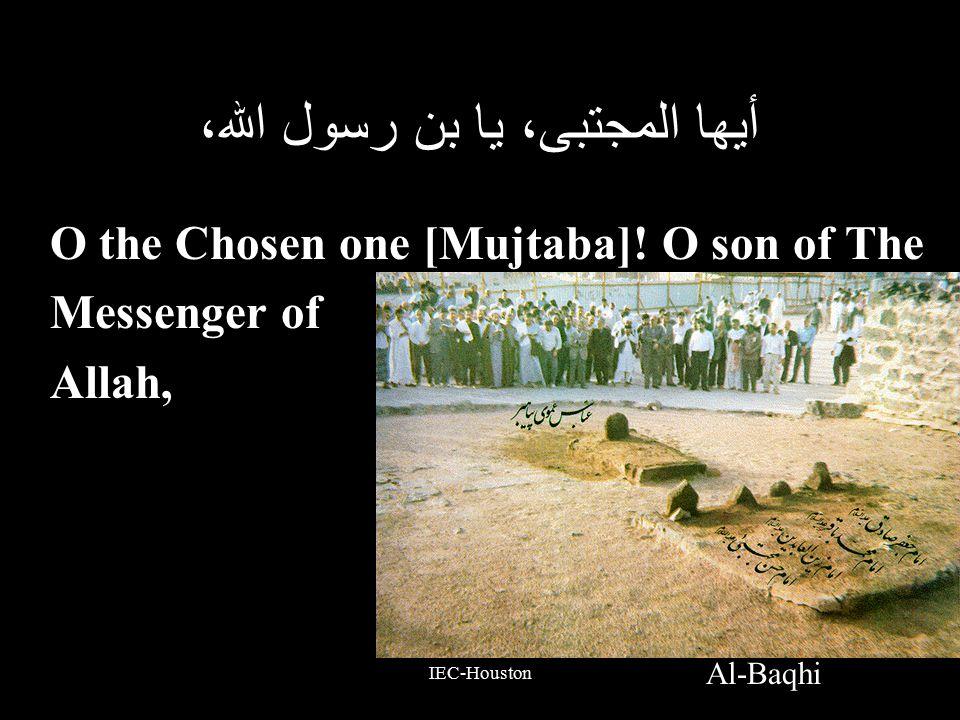 IEC-Houston أيها المجتبى، يا بن رسول الله، O the Chosen one [Mujtaba]! O son of The Messenger of Allah, Al-Baqhi