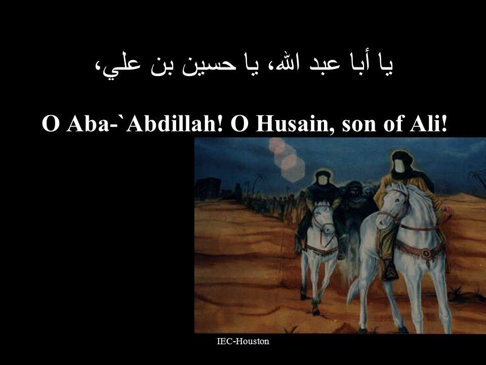 IEC-Houston يا أبا عبد الله، يا حسين بن علي، O Aba-`Abdillah! O Husain, son of Ali!