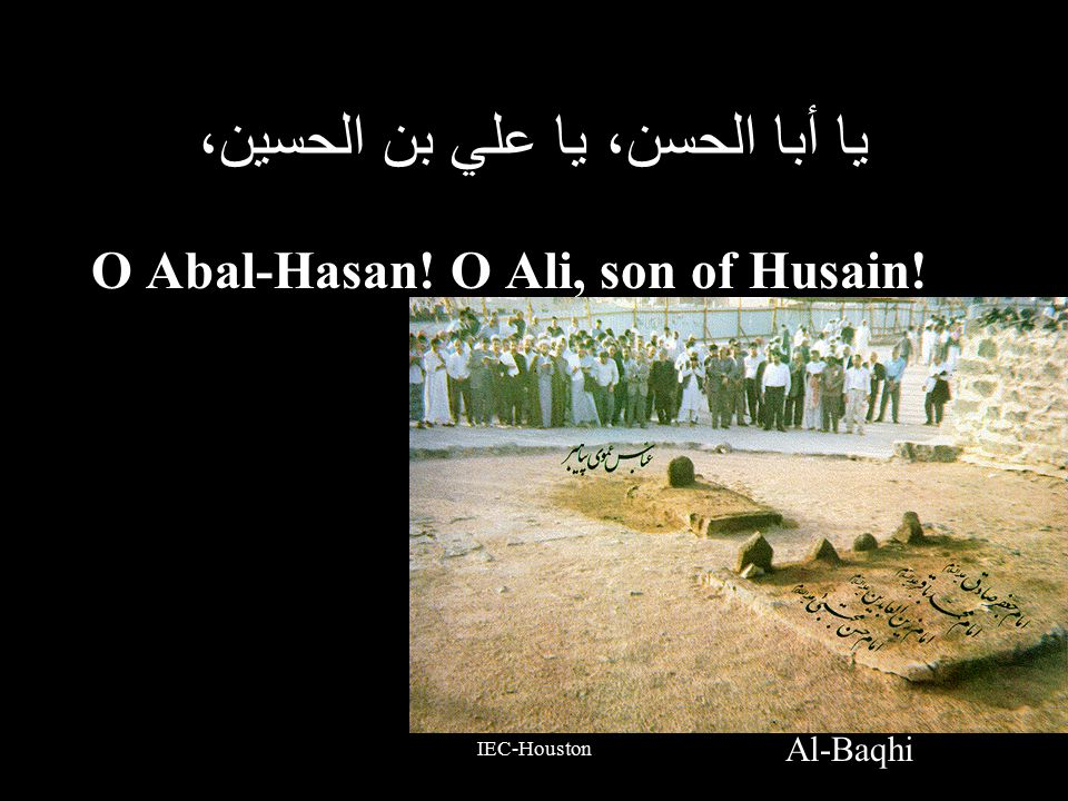 IEC-Houston يا أبا الحسن، يا علي بن الحسين، O Abal-Hasan! O Ali, son of Husain! Al-Baqhi