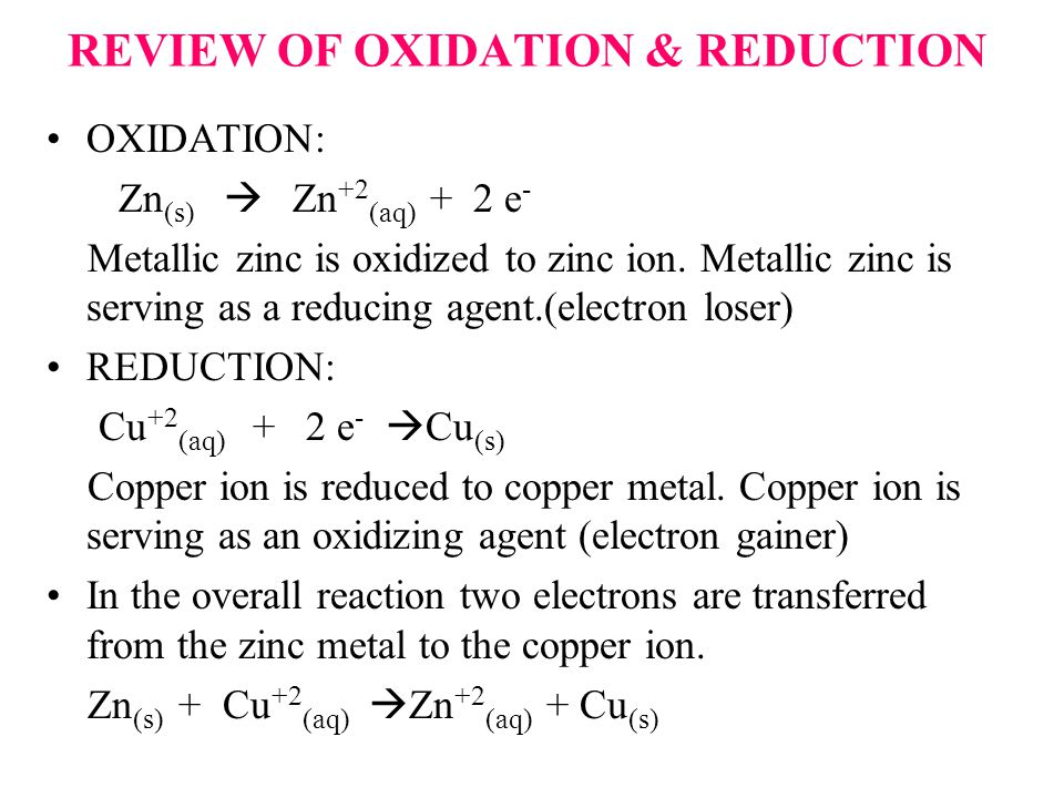 REVIEW OF OXIDATION NUMBERS In the previous reactions the loss and gain of electrons was obvious.