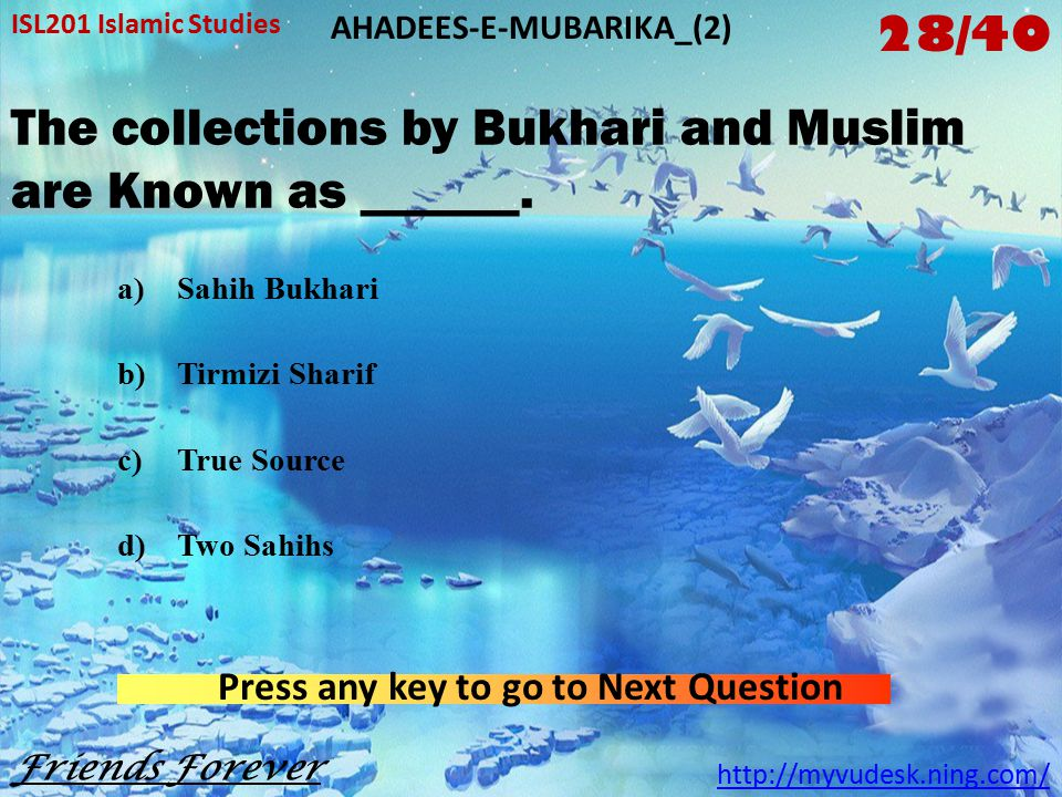 How many Ahadis did Imam Muslim Ibn-e- Hajjaj compiled.