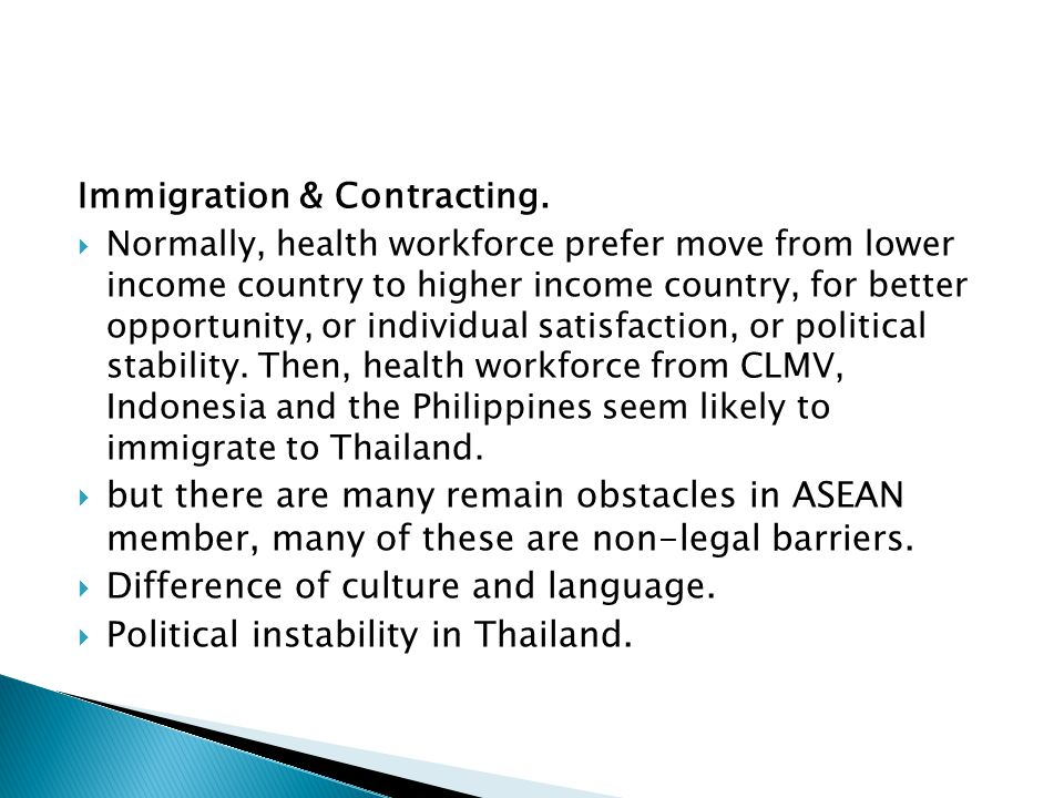 Immigration & Contracting.