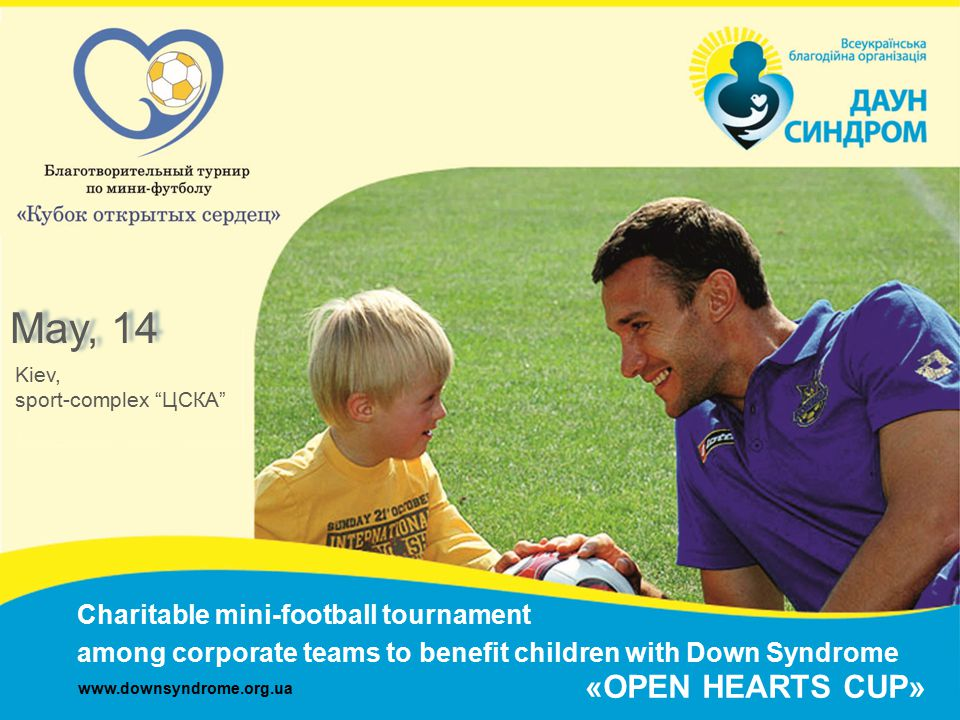 Goals Raising funds for early intervention programs for children with Down syndrome.