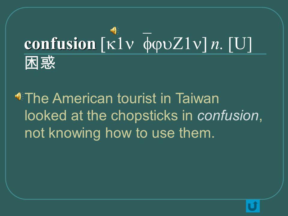 confusion confusion [k1n`fjuZ1n] n.