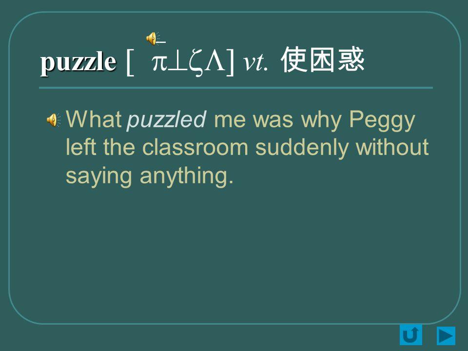 puzzle puzzle [`p^zL] vt.