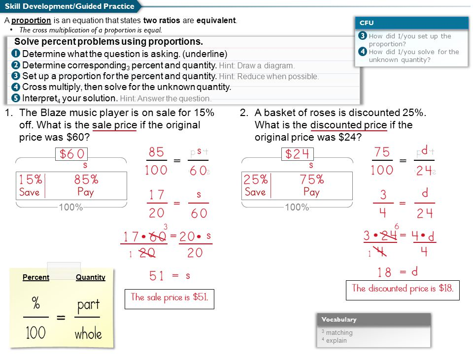 Periodic Review 3 Access Common Core Solve percent problems using proportions.