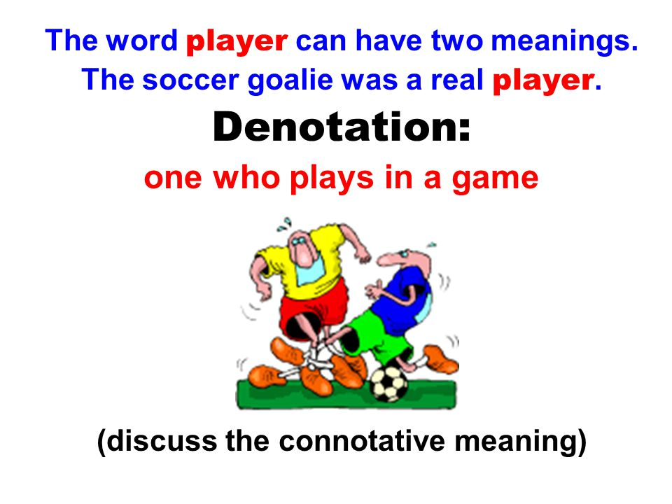 The word player can have two meanings. The soccer goalie was a real player.