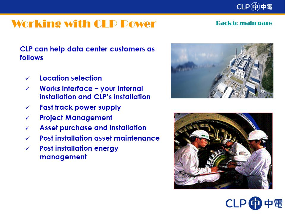 CLP can help data center customers as follows Location selection Works interface – your internal installation and CLP's installation Fast track power