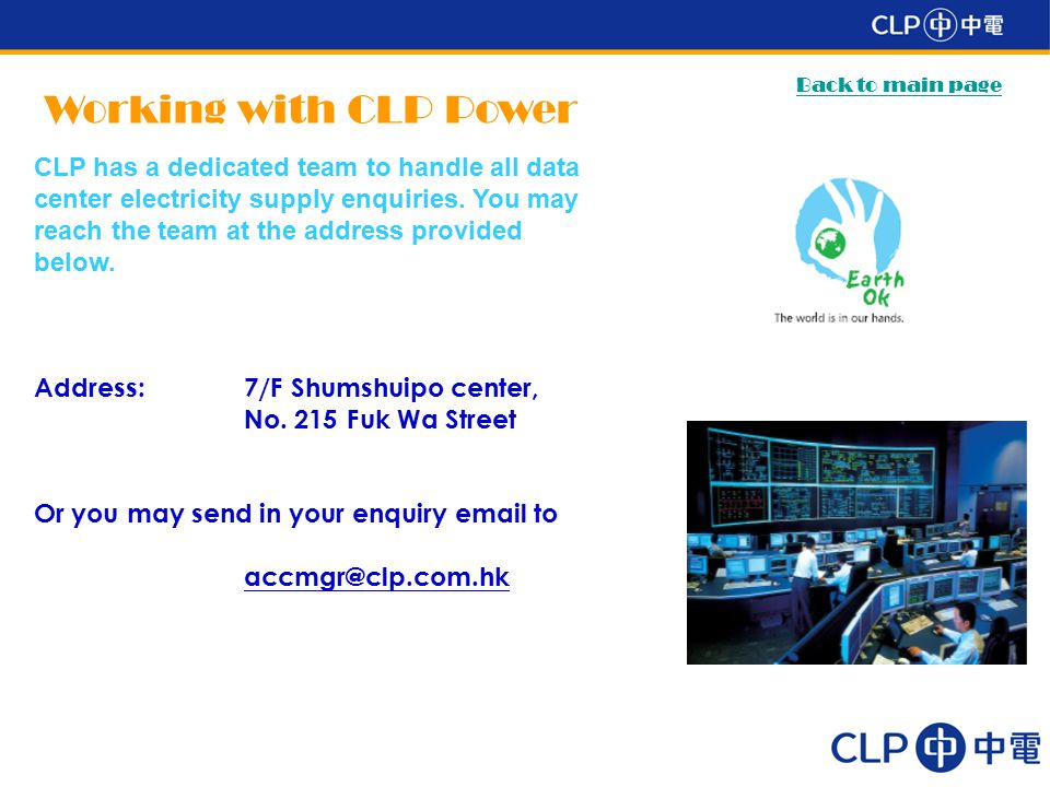 CLP has a dedicated team to handle all data center electricity supply enquiries.