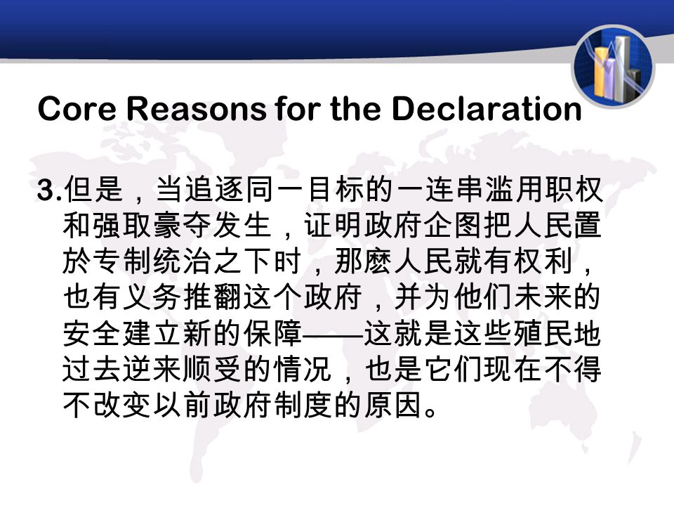 Core Reasons for the Declaration 3.
