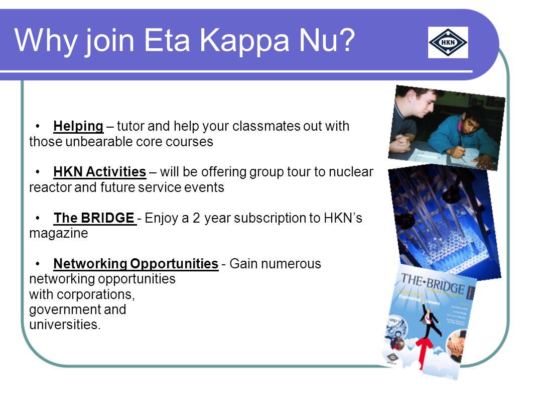 Why join Eta Kappa Nu.