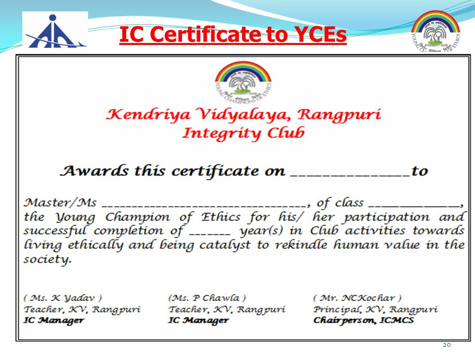IC Certificate to YCEs 20