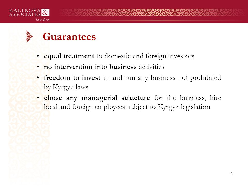 Guarantees right to acquire any property, equity, right repatriation of investment profit, export of proceeds, assets, intellectual property and information protection against expropriation (nationalization, requisition or similar measures that may result in seizure of investment funds or investor's deprivation of the possibility to manage the investments) with exception of cases which require appropriate coverage of the investor's damage 5