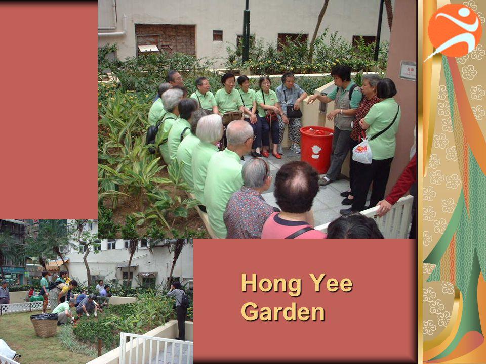 Hong Yee Garden