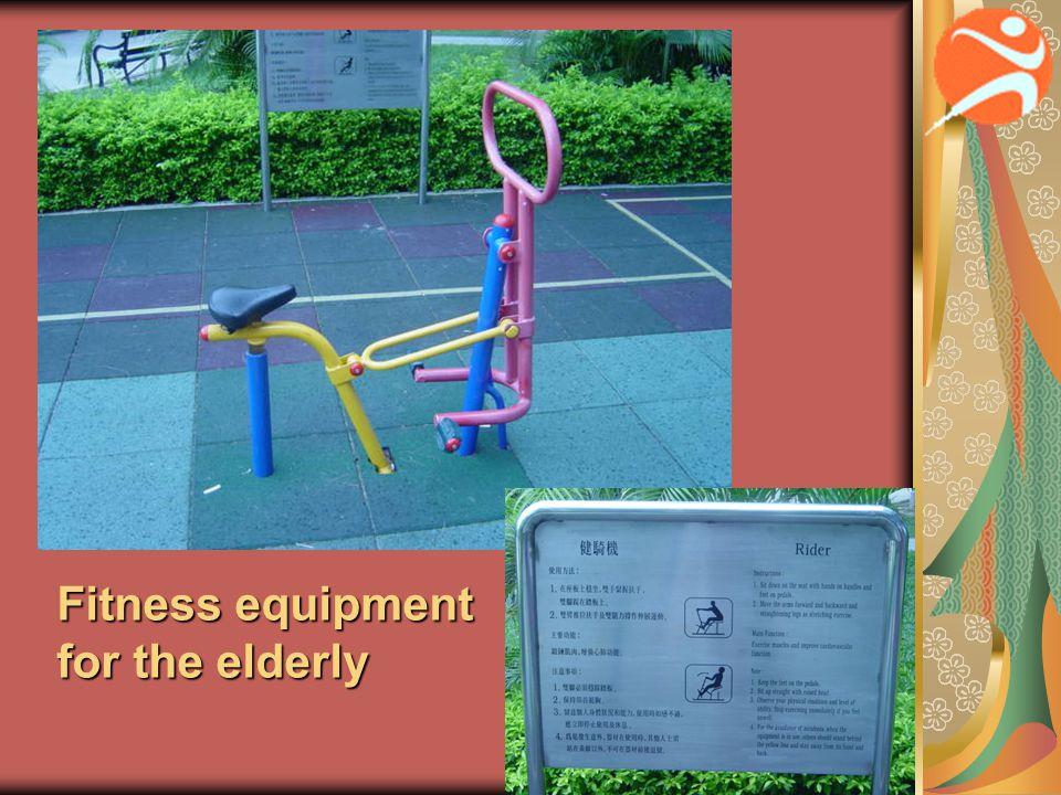 Fitness equipment for the elderly