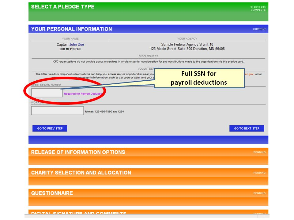 Full SSN for payroll deductions