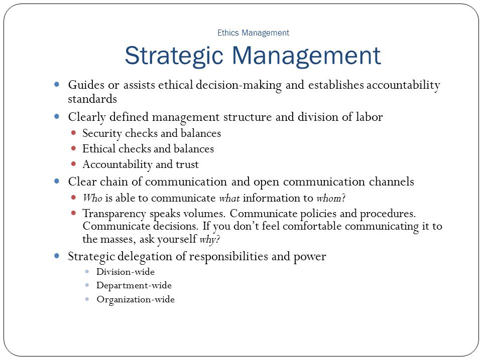 Ethics Management Strategic Management Guides or assists ethical decision-making and establishes accountability standards Clearly defined management s