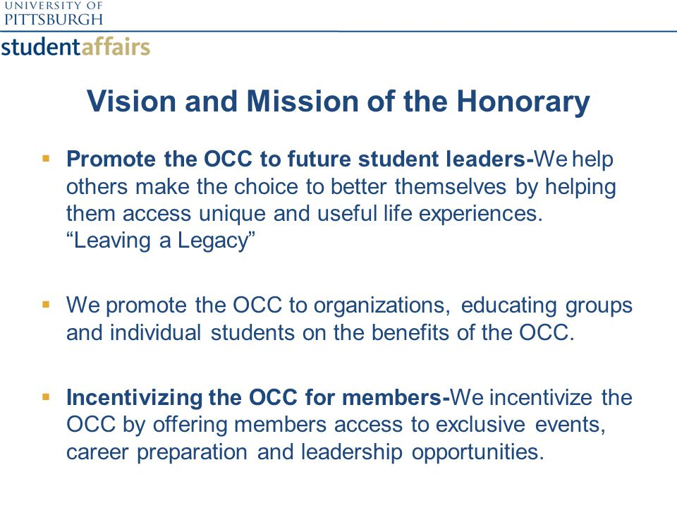 What are the benefits of completing the OCC.