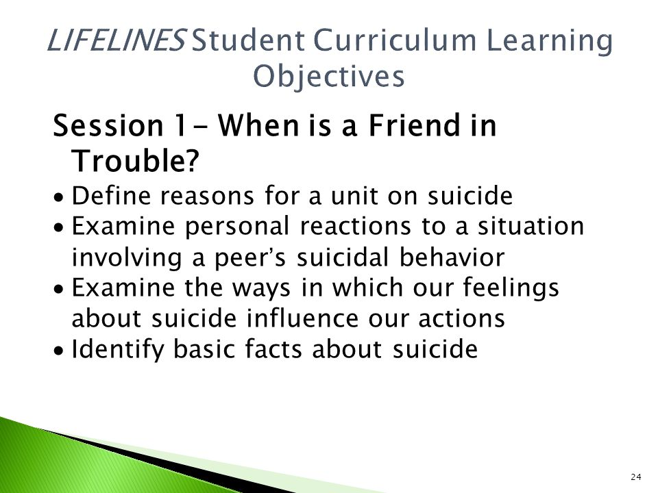 24 Session 1- When is a Friend in Trouble.