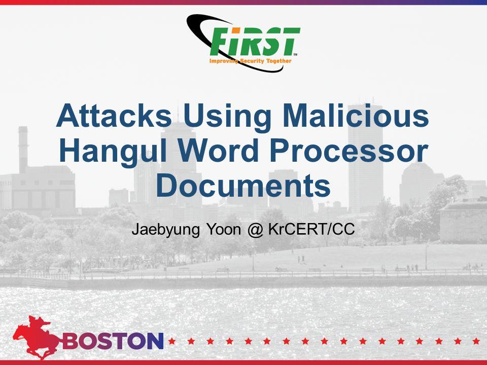 Introduction of HWP Hangul( 한 / 글 ) : Word Processor of Hancom Inc.