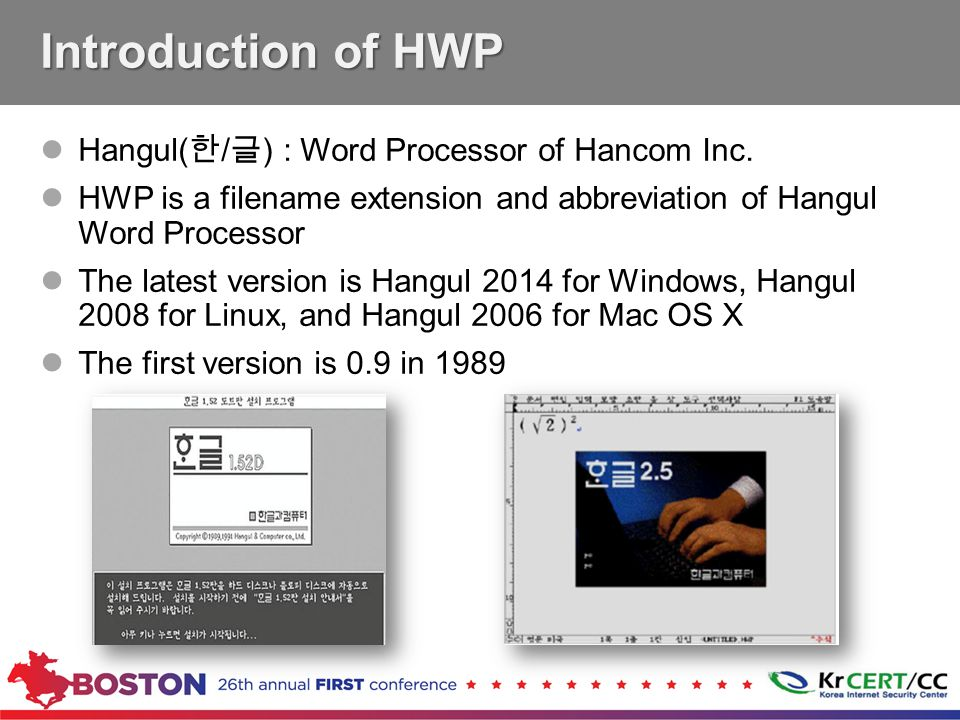 Introduction of HWP Hangul( 한 / 글 ) : Word Processor of Hancom Inc.