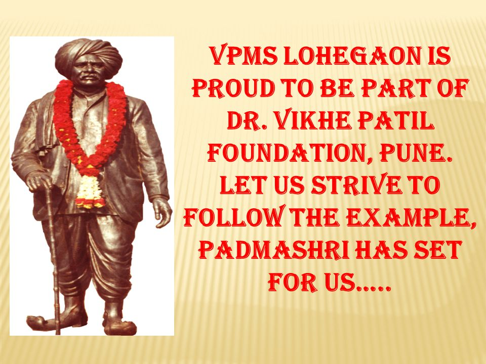 VPMS LOHEGAON IS PROUD TO BE PART OF DR. VIKHE PATIL FOUNDATION, PUNE.