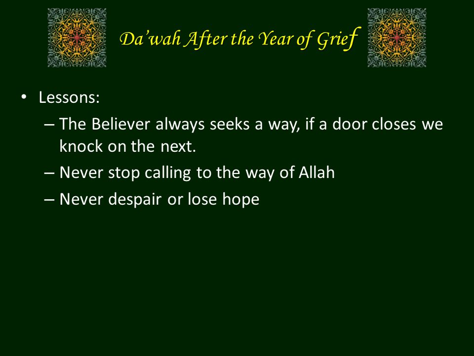 Da'wah After the Year of Grief Suwayd bin As-Samet سويد بن الصامت – From the A'ws – Had the Magazine of Luqman – Listened to Quran and admired it.