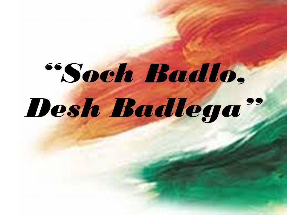 """""""Soch Badlo, Desh Badlega"""""""