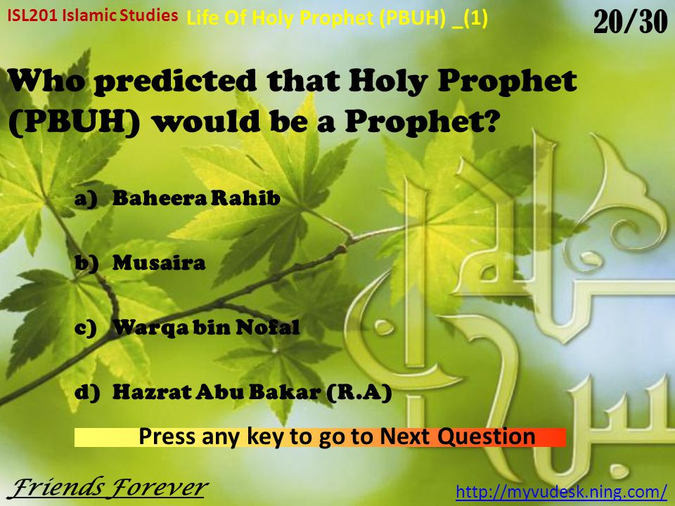Who gave the name Ahmed to the Holy Prophet (PBUH).