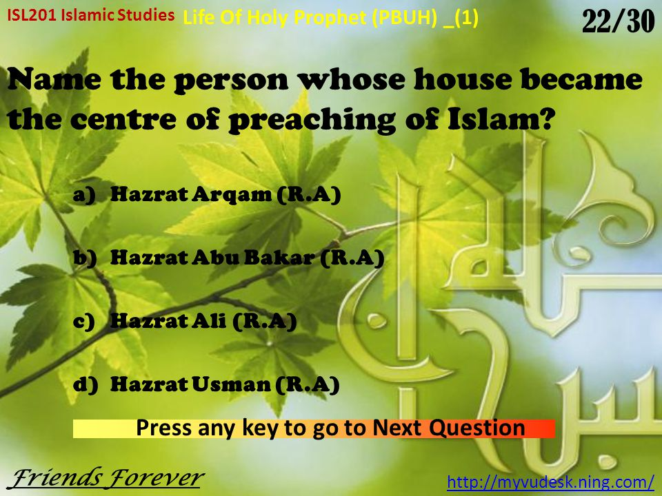 To whom Hazrat Khadija (R.A) took the Holy Prophet (PBUH) after discussing firstly about the Prophet hood.