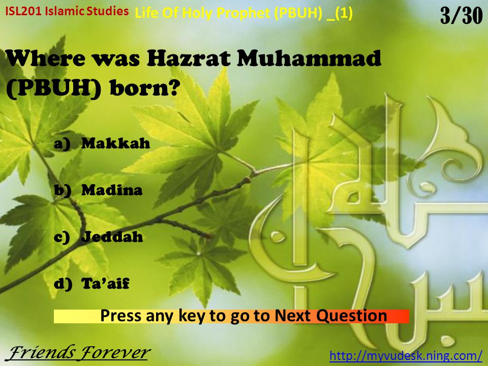 Who was the mother of the Holy Prophet (PBUH).