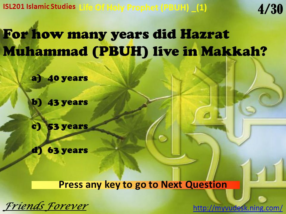 Who was the Prophet's (PBUH) maternal grandmother.